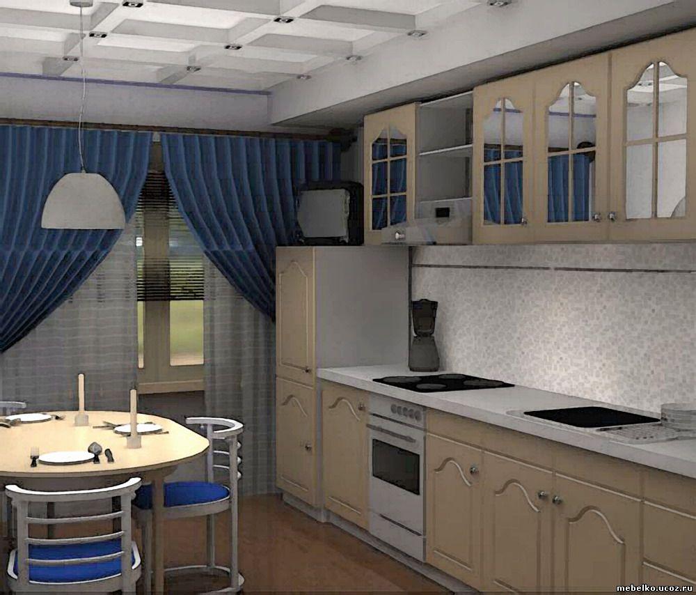Дизайн кухни сделать